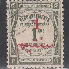 Sellos: MARRUECOS, TASAS 1911 YVERT Nº 13. Lote 195785016