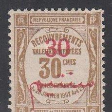 Sellos: MARRUECOS, TASAS 1911 YVERT Nº 15 /*/ . Lote 195785192