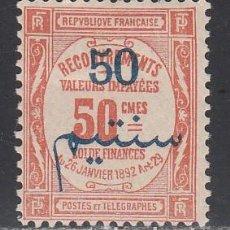 Sellos: MARRUECOS, TASAS 1911 YVERT Nº 16 /*/ . Lote 195785321