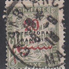 Sellos: MARRUECOS, TASAS 1915 YVERT Nº 20 . Lote 195786498