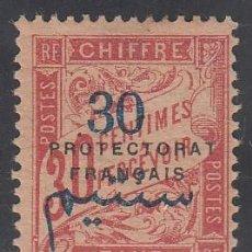 Sellos: MARRUECOS, TASAS 1915 YVERT Nº 21 /*/ . Lote 195786872