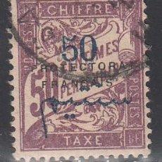Sellos: MARRUECOS, TASAS 1915 YVERT Nº 22 . Lote 195787131