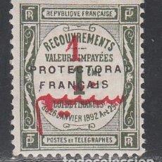 Sellos: MARRUECOS, TASAS 1915 YVERT Nº 23 /*/ . Lote 195787277
