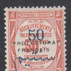 Sellos: MARRUECOS, TASAS 1915 YVERT Nº 26 /*/ . Lote 195787382