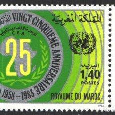 Sellos: MARRUECOS, 1983 YVERT Nº 946, 25 ANIVERSARIO DE LA COMISIÓN ECONÓMICA DE LAS NACIONES UNIDAS .. Lote 199434115