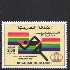 Sellos: MARRUECOS, 1983 YVERT Nº 950 / 952 /**/, IX JUEGOS MEDITERRÁNEOS. Lote 199434167