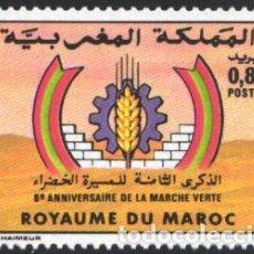 Sellos: MARRUECOS, 1983 YVERT Nº 954 /**/, MARCHA VERDE, 8º ANIVERSARIO. Lote 199434213