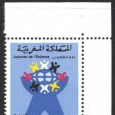 Sellos: MARRUECOS, 1983 YVERT Nº 957 /**/, DÍA DEL NIÑO. Lote 199434461