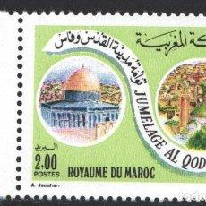 Sellos: MARRUECOS, 1984 YVERT Nº 961 /**/, JERUSALÉN Y FEZ. Lote 199434508