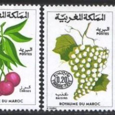 Sellos: MARRUECOS, TASAS, 1974 YVERT Nº 60 / 63 /**/, FRUTAS . Lote 199434611