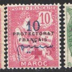 Sellos: MARRUECOS, 1914-15 YVERT Nº 55, 56, 57, /*/ CRUZ ROJA . Lote 200114163