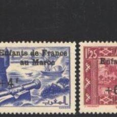 Sellos: MARRUECOS, 1942 YVERT Nº 200 / 203 /*/ . Lote 200123868