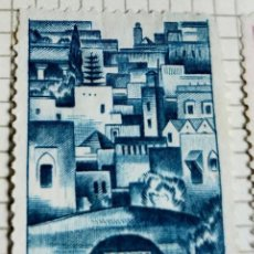 Sellos: SELLO DE MARRUECOS 1947 BEIN BRIDGE AND MDOUM 50C. Lote 202368770
