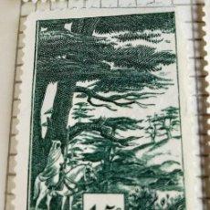 Sellos: SELLO DE MARRUECOS 1939 IFRANE: CEDAR FORESTS 15C. Lote 202374155