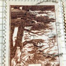 Sellos: SELLO DE MARRUECOS 1939 CEDAR FOREST 1F. Lote 202375073