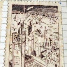 Sellos: SELLO DE MARRUECOS 1939 FÉS 3F. Lote 202376038