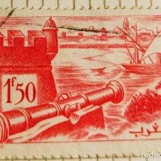 Sellos: SELLO DE MARRUECOS1940 SALÉ'S BATTLEMENTS 1.50F. Lote 202478001