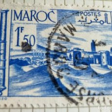 Sellos: SELLO DE MARRUECOS 1947 STRONGHOLD 1.50F. Lote 202481561