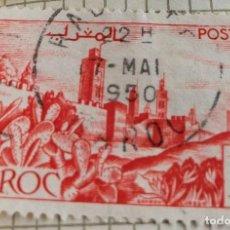 Sellos: SELLO DE MARRUECOS 1949 WALLED TOWN 15F. Lote 202483290
