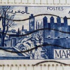 Sellos: SELLO DE MARRUECOS 1948 FÉZ GARDEN 10F. Lote 202492612