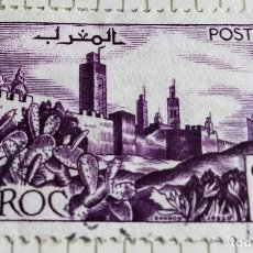 Sellos: SELLO MARRUECOS 1954 BATTLEMENTS 25F. Lote 202493111