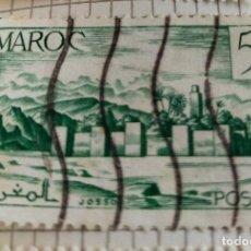Sellos: SELLO DE MARRUECOS 1948 FÉZ GARDEN 5F. Lote 202493503