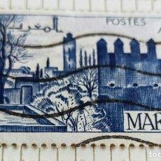 Sellos: SELLO DE MARRUECOS 1948 FÉZ GARDEN 10F. Lote 202495193