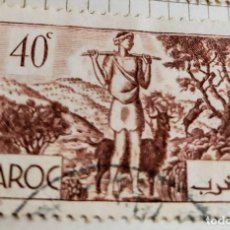 Francobolli: SELLO DE MARRUECOS 1939 THE ARGAN 40C. Lote 202496190