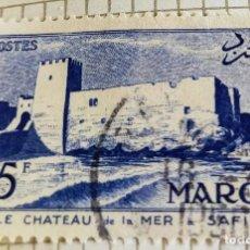 Sellos: SELLO DE MARRUECOS 1955 FORTRESS. SAFI 25F. Lote 202498160