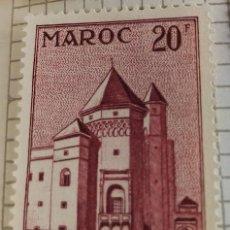 Sellos: SELLO DE MARRUECOS 1955 MAHAKMA – CASABLANCA 20F. Lote 202498806