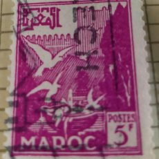 Sellos: SELLO DE MARRUECOS 1954 PIGEON BASIN 15F. Lote 202499062