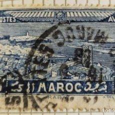 Sellos: SELLO DE MARRUECOS 1933 RABAT 50C. Lote 202499527