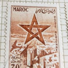 Sellos: SELLO DE MARRUECOS 1957 INTERNATIONAL FAIR OF CASABLANCA 30F. Lote 202570772