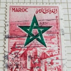 Sellos: SELLO DE MARRUECOS 1957 INTERNATIONAL FAIR OF CASABLANCA 15F. Lote 202571438