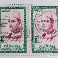 Sellos: 2 SELLOS UNIDOS DE MARRUECOS 1956 KING MOHAMMED V 15F. Lote 202608090