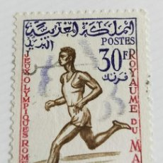 Sellos: SELLO DE MARRUECOS 1960 RUNNING 30F. Lote 202608513