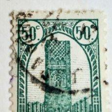 Sellos: SELLO DE MARRUECOS 1955 CHELLA'S MINARET 50C. Lote 202706498