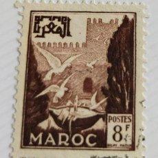 Sellos: SELLO DE MARRUECOS PIGEON BASIN 8F. Lote 202707240