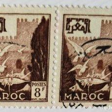 Sellos: 2 SELLOS DE MARRUECOS PIGEON BASIN 8F. Lote 202707438