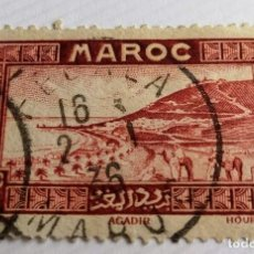 Sellos: 1 SELLO MARRUECOS 1933 AGADIR 5 C MARROQUÍ. Lote 202744908