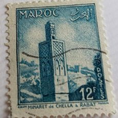 Sellos: SELLO DE MARRUECOS 1955 MINARET CHELLA, RABAT 10F. Lote 202747635