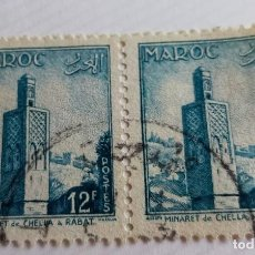 Sellos: 2 SELLOS UNIDOS DE MARRUECOS MINARET DE CHELLA A RABAT 12F. Lote 202748293