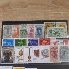 Sellos: SELLOS DE MARRUECOS CON GOMA ORIGINAL Y168. Lote 203629065