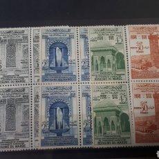 Sellos: SELLOS DE MARRUECOS AÑO 1959 EN BLOQUE DE 4 Y171. Lote 203799392