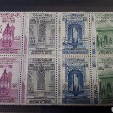 Sellos: SELLOS DE MARRUECOS AÑO 1959 EN BLOQUE DE 4 Y172. Lote 203799665