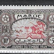 Selos: MARRUECOS Nº AÑO 1949 (**). Lote 205352208
