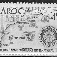 Selos: MARRUECOS Nº AÑO 1955 (**). Lote 205353148