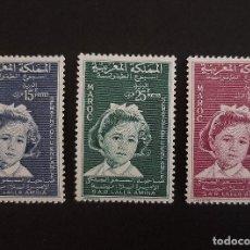 Sellos: SELLOS MARRUECOS - 1959 - YT 393 / 395 - PRINCESA LALLA AMINA - /**/ NUEVOS. Lote 206485412