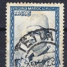 Selos: MARRUECOS 1956 - REY MOHAMMED V - SELLO USADO. Lote 208118366