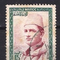 Selos: MARRUECOS 1956 - REY MOHAMMED V - SELLO USADO. Lote 208118381